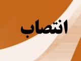 معرفی فرمانده بسیج ادارات کل لرستان