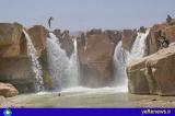 آبشار و پل افرینه مرمت میشود