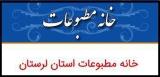 انتخابات خانه مطبوعات به صورت الکترونیکی برگزار میشود