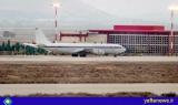 رشد 84 درصدي مسافران فرودگاه خرمآباد در ايام نوروز+ بهاي بليط