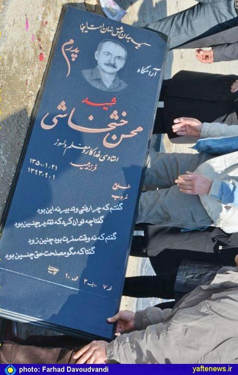 قاتل معلم بروجردی روز مراسم چهلم وی در تهران دستگیر شد + جزییات