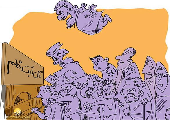 انتخابات مجلس در لرستان و معضلی به نام کاندیداهای اجارهای