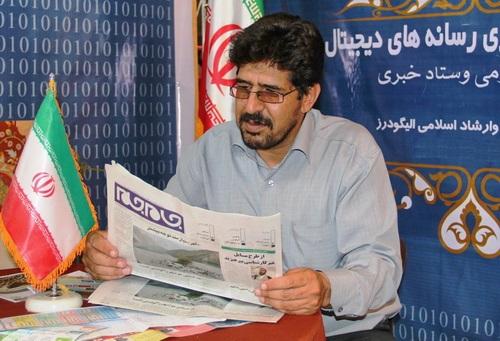 نشریات الیگودرز در شهر خود غریبند/ خبرنگار غیربومی به اسم بازرسی، آگهی ادارات را به جیب زد!