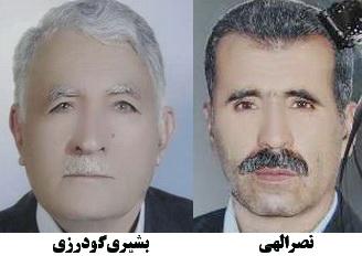 مشخصات جانباختگان لرستاني در حادثه منا/ 3.8 درصد حجاج استان جان خود را از دست دادند