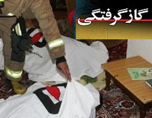 مرگ خاموش خادم مسجد در بروجرد