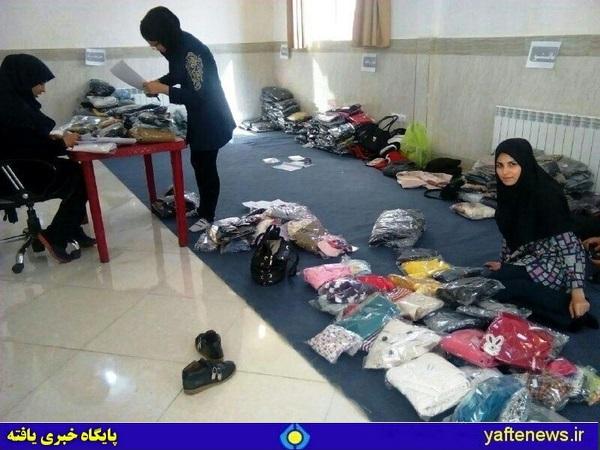 وقتی جوانان لرستانی درس انسانیت دادند/ توزیع لباس بین نیازمندان