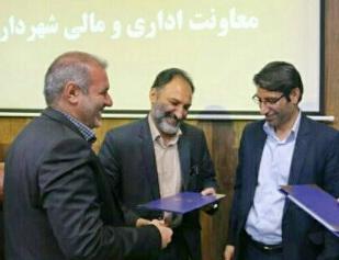 """""""سعید فتوحی"""" به عنوان معاونت اداری مالی شهرداری خرمآباد منصوب شد"""