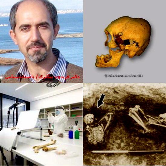 نتیجه اطلاعات انسانشناسی ساکنان اولیه لرستان منتشر شد
