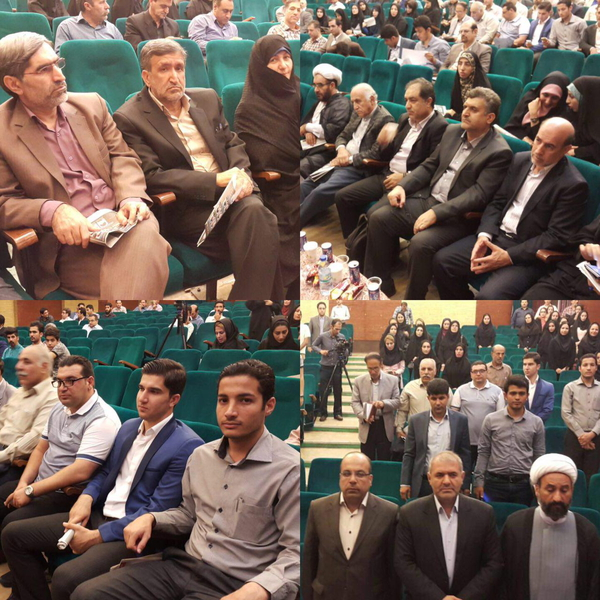 مراسم گرامی داشت روز خبرنگار در خرمآباد برگزار شد