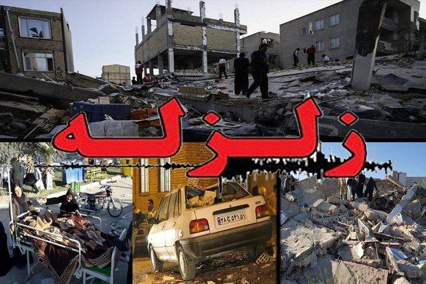 بحران زلزله در بحران شایعه و تسویه حساب حزبی