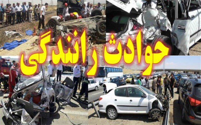 نتیجه تصویری برای تصادف yaftenews.ir: