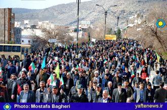 گزارش تصویری (۲): راهپیمایی تماشایی مردم خرمآباد در یومالله ۲۲ بهمن
