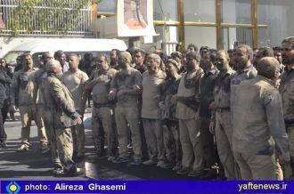 گزارش تصویری (۲): مراسم سنتي آیین گِل در تهران