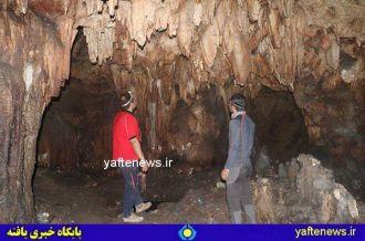 سفری به قلب تاریخ لرستان غار اسرار آمیز کلماکره