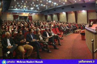 دیدار نوروزی لرستانیهای مقیم پایتخت