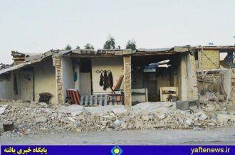 گزارش تصویری: خسارات زلزله در غرب کشور- کرمانشاه