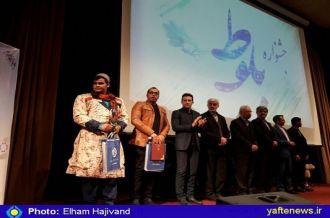 گزارش تصویری: برگزاری جشنواره فرهنگی قوم لر در تهران