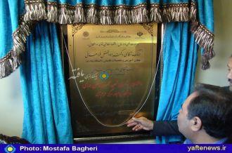 دانشگاه پیام نور خرمآباد با حضور مسؤولان کشوری و استانی افتتاح شد