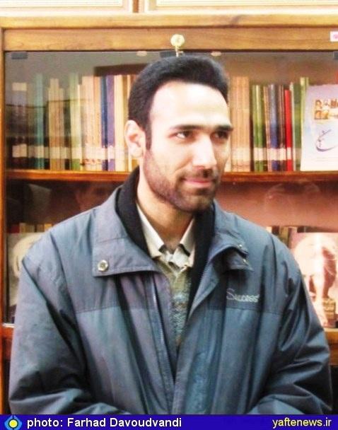وحید اشجع/شاعر جوان بروجردی - یافته