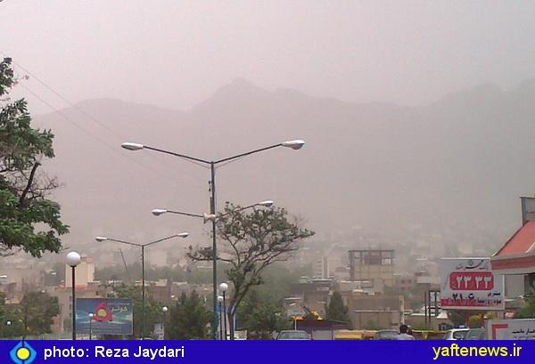 http://yaftenews.ir/images/stories/akhbar/akhbar91/sayer/aloodegi.jpg
