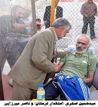 صابری استاندار لرستان و مرحوم ناصر میرزایی در ورزشگاه تختی خرمآباد