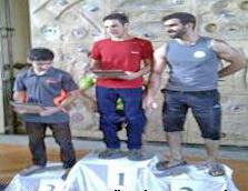 مسابقات صخرهنوردي لرستان در دورود برگزار شد