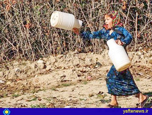 مشکل آب آشامیدنی