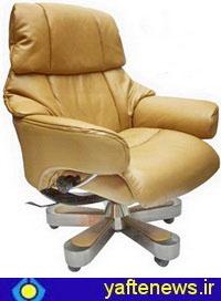 صندلی مدیریت - یافته