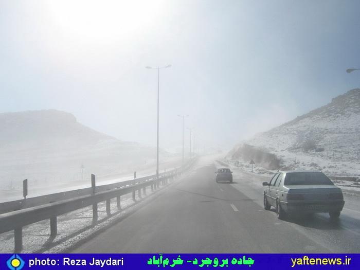 هوای لرستان سردتر میشود/ بارش برف و باران در استان