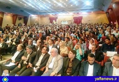 گزارش تصویری: دیدار نوروزی لرستانیهای پایتخت + حواشی